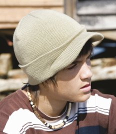 Result Youth Esco Army Knitted Hat